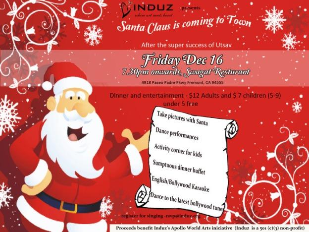 Induz Christmas